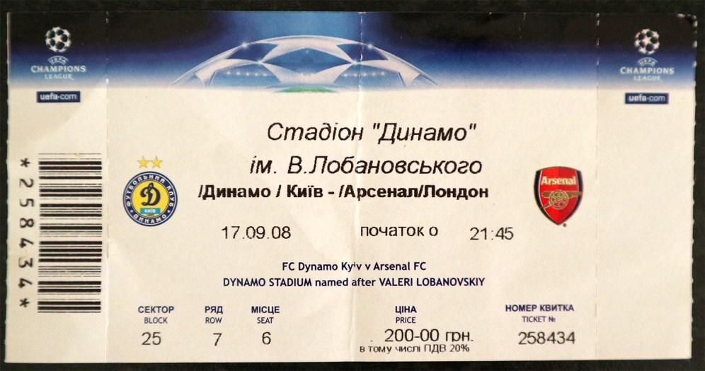 080917_kiev_arsenal37