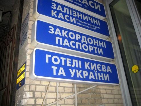 080917_kiev_Arsenal32
