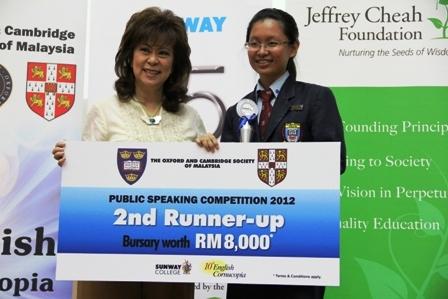 2012_public_speaking_competion_fnals_51_20120708_1874850826