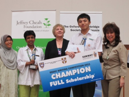 the_finals_of_the_oxbridge_malaysia_public_speaking_and_essay_competition_27_20110704_2064753940