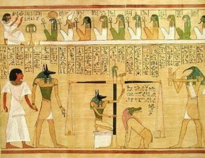 Section of the Book of the Dead belonging to the scribe Hunefer, depicting the Weighing of the Heart.