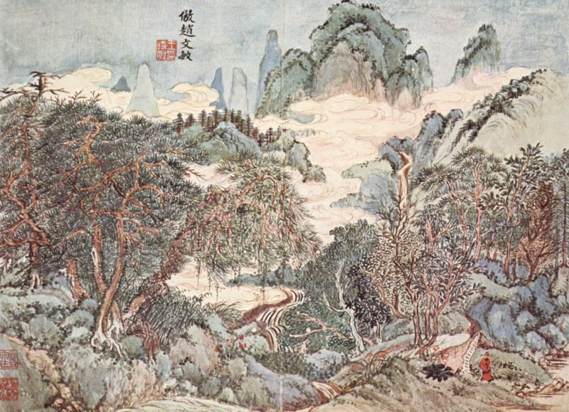Landscape by Wang Shi-Min from Wikimedia Commons