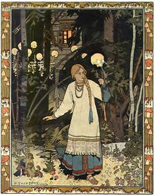 Vassilissa the Beautiful in the forest of Baba Yaga by Ivan Bilibin