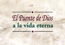 Spanish cover logo