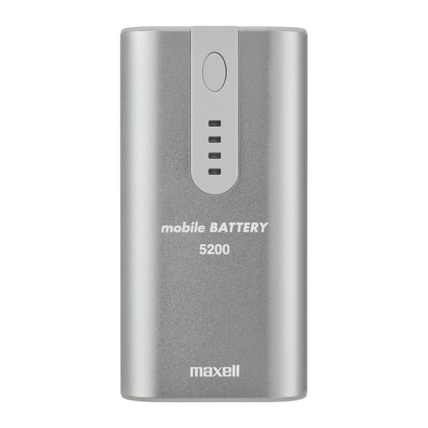 PowerBank 5200 Silver (No packaging2) HR