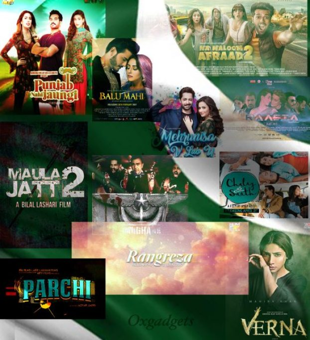 Pakistani Cinema OxGadgets
