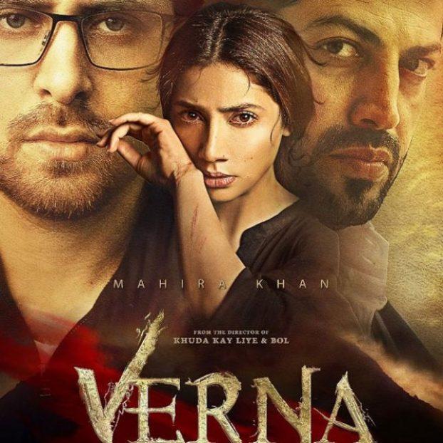 verna-5-1509869118