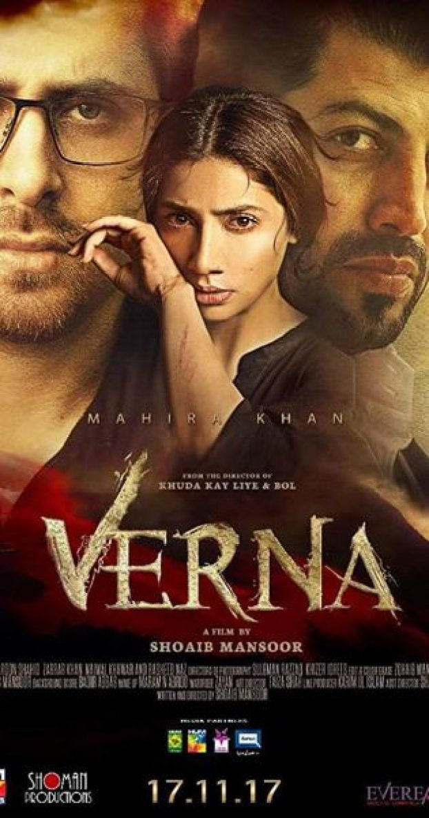 Verna Poster