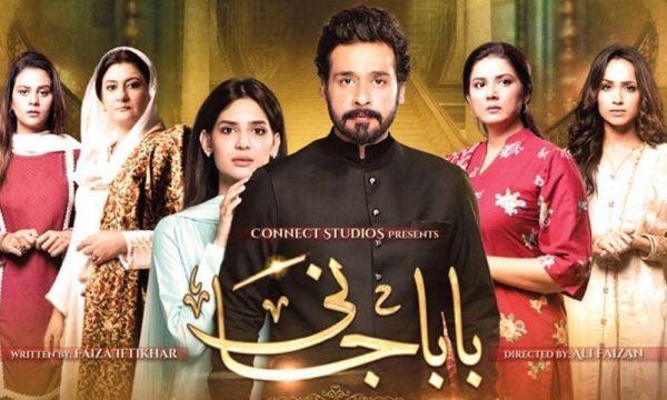 LATEST NEW Pakistani Dramas 2