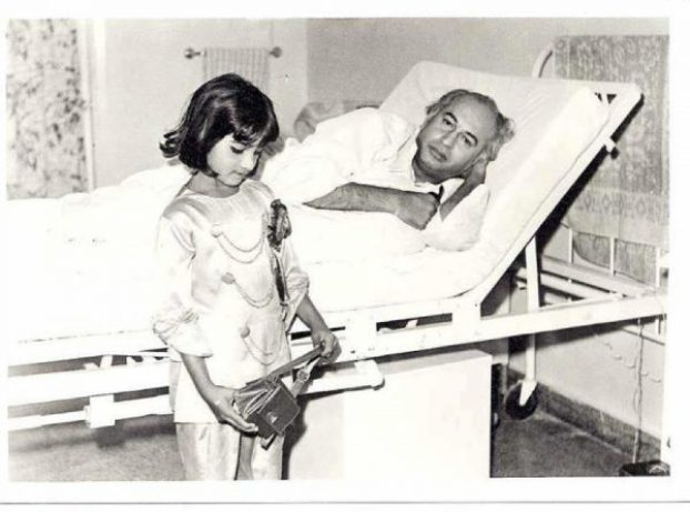 benazir-bhuto-childhood-with-father.jpg
