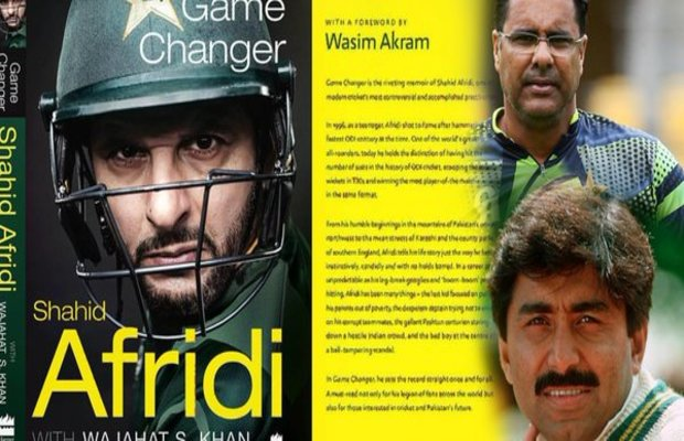 Image result for shahid afridi book