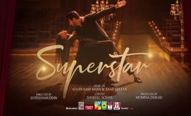Image result for superstar trailer