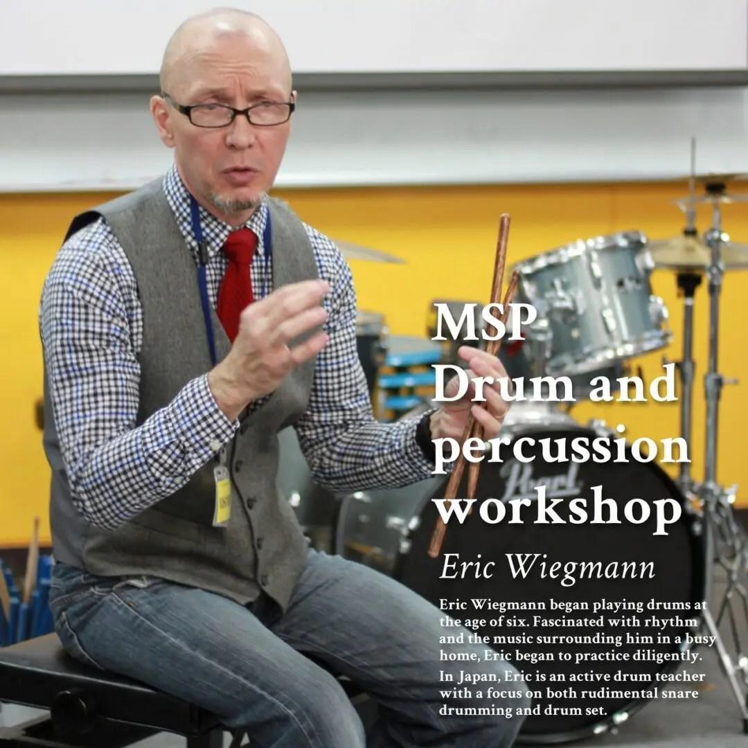 middle school drum workshop