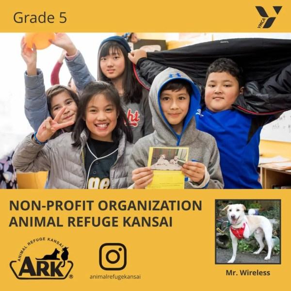 Grade 5 Fundraising