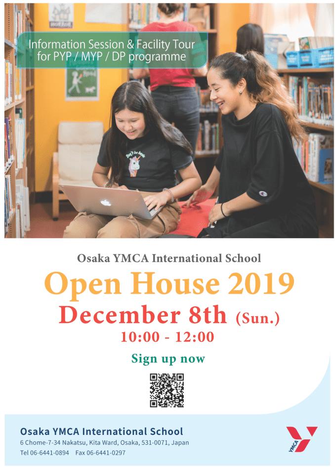 Open House 2019