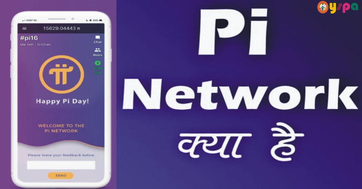 pi network cryptocurrency value in india price blockchain wallet launch date