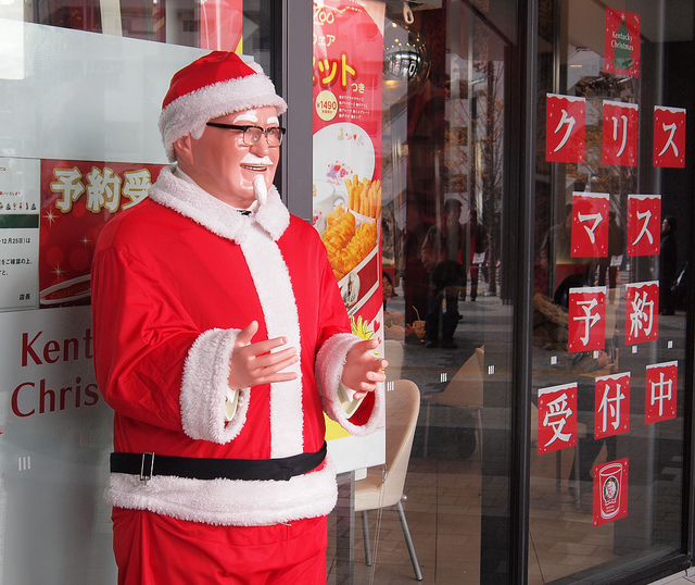 Kentucky Fried Christmas, Foto de Mark a través de Flickr