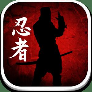 Dead Ninja