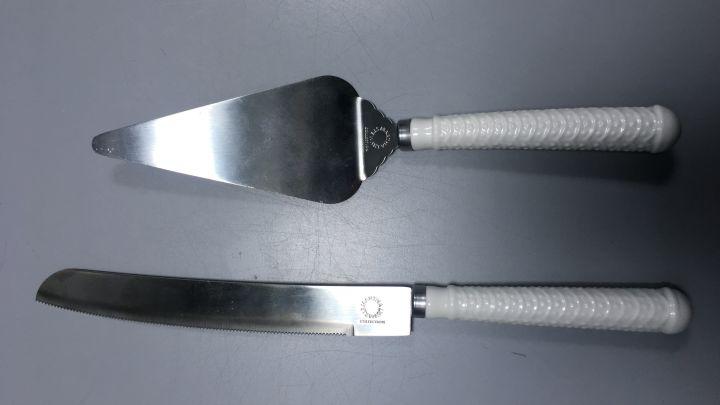 martha stewart cake knife_1507944906893.jpg
