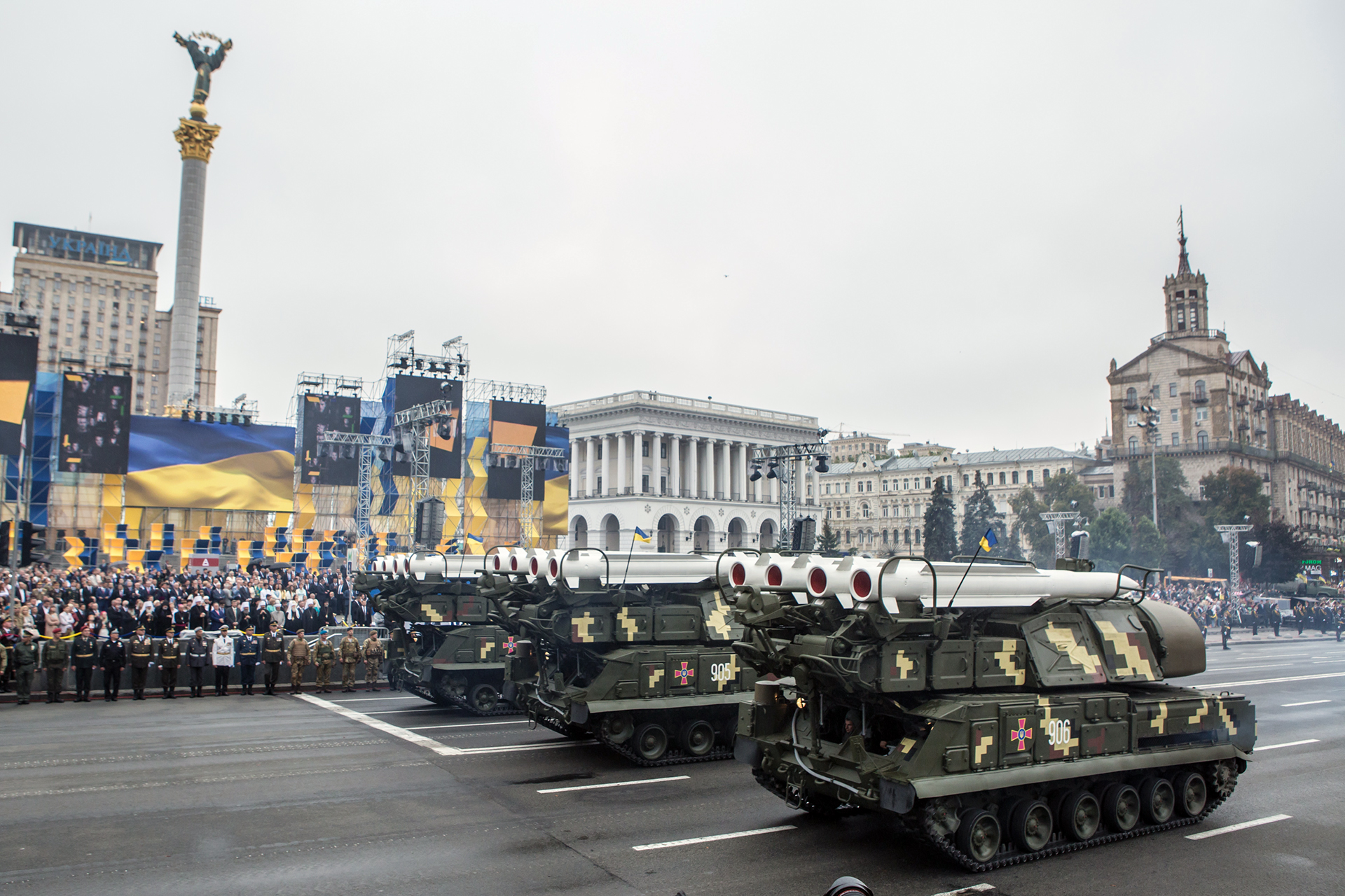ukraine_1514003837048-159532.jpg15185776