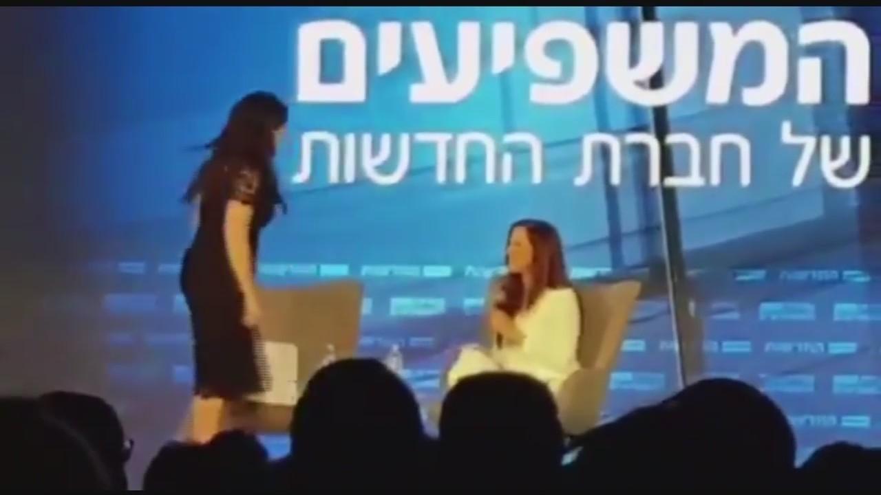 Monica_Lewinsky_Walks_Out_of_Interview_a_0_20180904235135