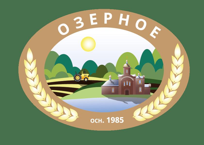 """ООО """"Озерное"""""""