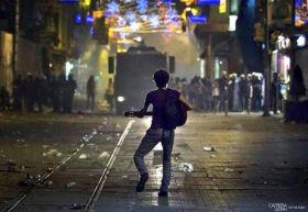 """Gezi'yi"" Ne Temsil Eder?"