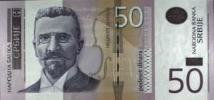 440142_50-dinara-01-foto-narodna-banka-srbije_ff
