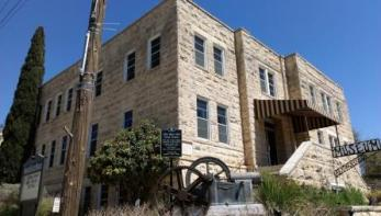Front of Crockett County Museum