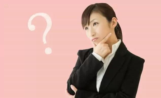銀行員が融資審査で見る確定申告書のポイント!
