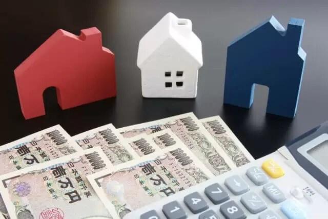 住宅ローンの「保証料なし」はむしろ損!知らないと失敗する保証料の真実