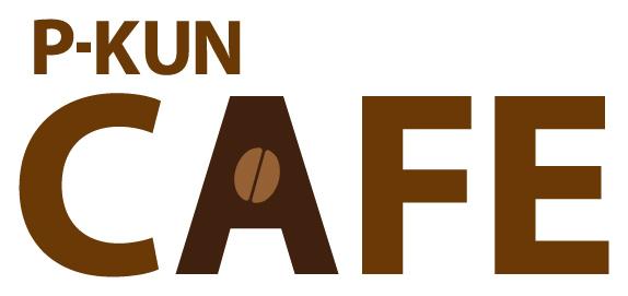 P-KUN CAFE