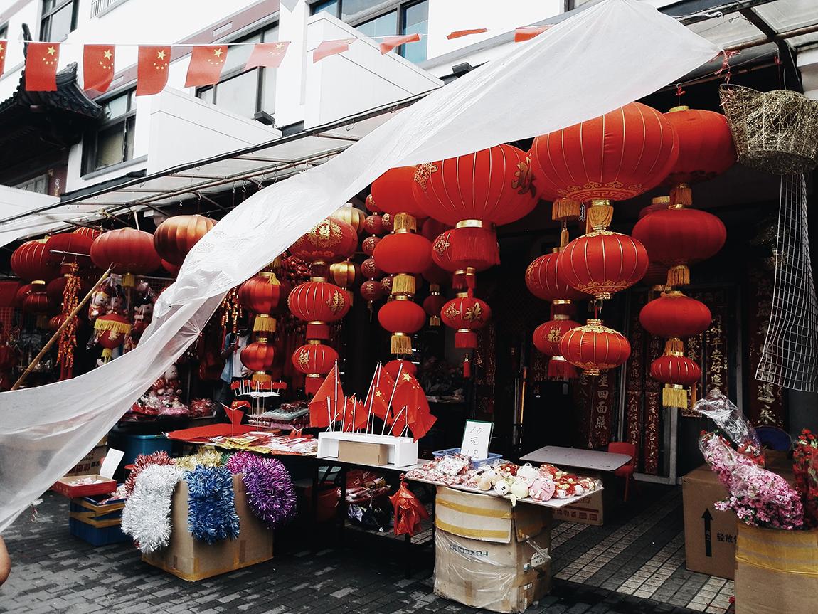 Shanghai Streets 上海市- Part II