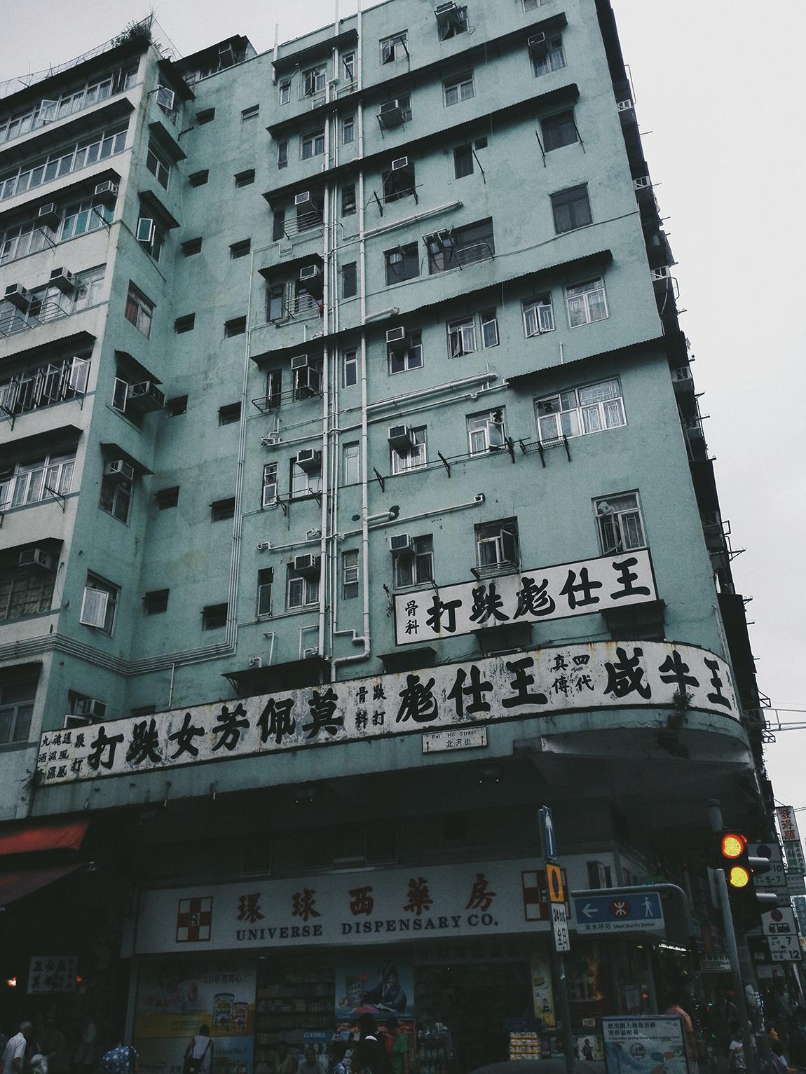 Sham Shui Po 深水埗 – Part I