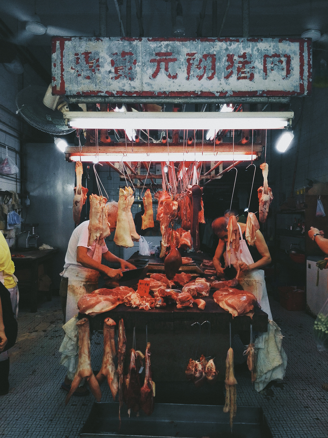 Sham Shui Po 深水埗 – Part II