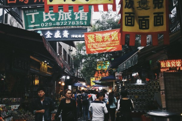 Xi'an Muslim Quarter – Part I
