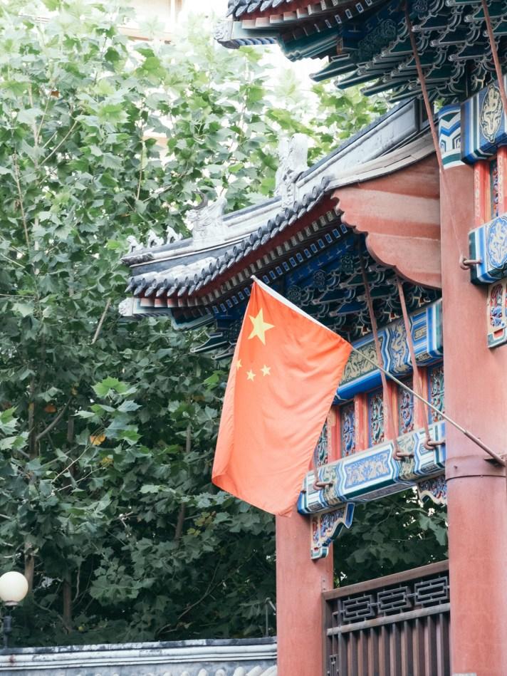 The Streets of Beijing 北京