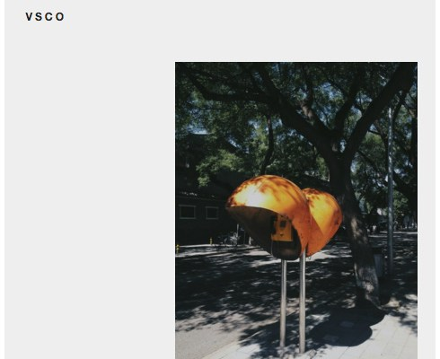 Hutong 胡同 Curated Search Result VSCO
