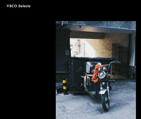 Beijing 北京 VSCO Selects