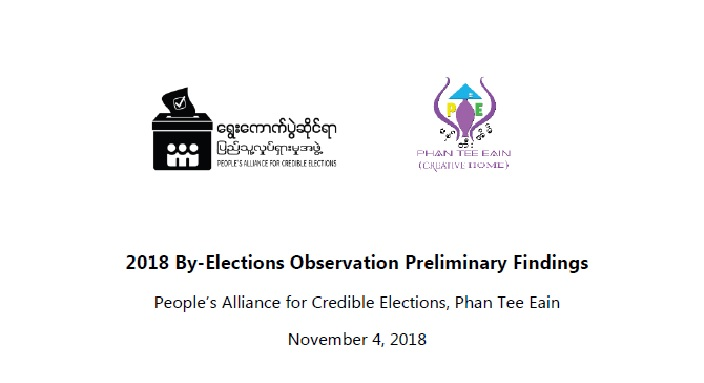 2018 By-Election Observation Preliminary Findings