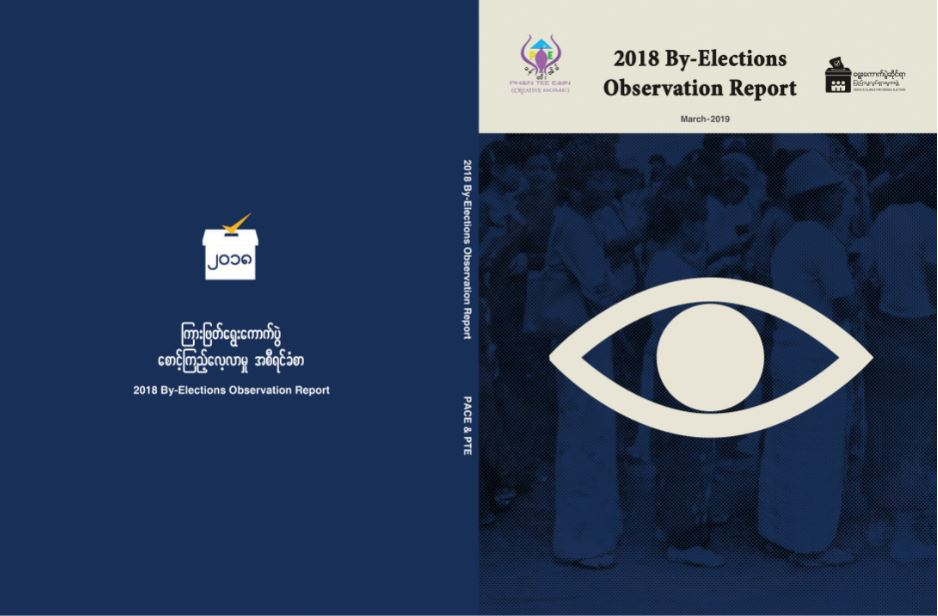 Comprehensive Observation Of The 2018 By-Elections Final Report