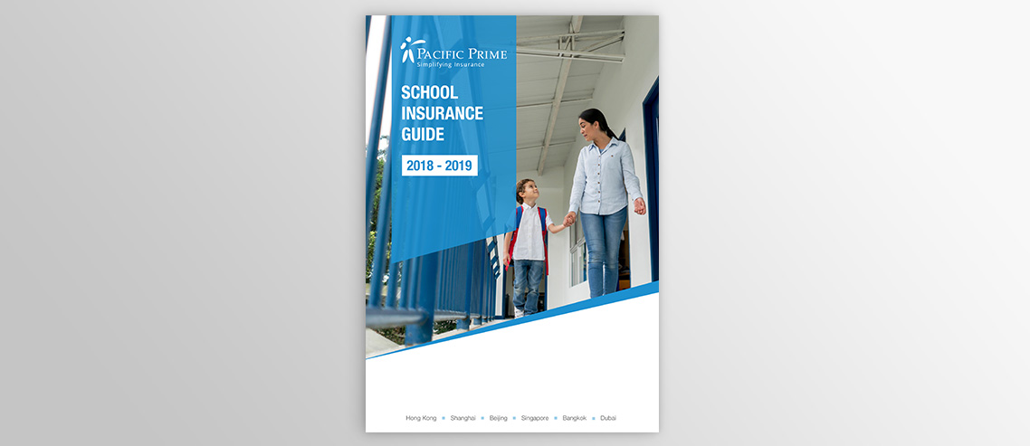Image for School Insurance Guide 2018-2019