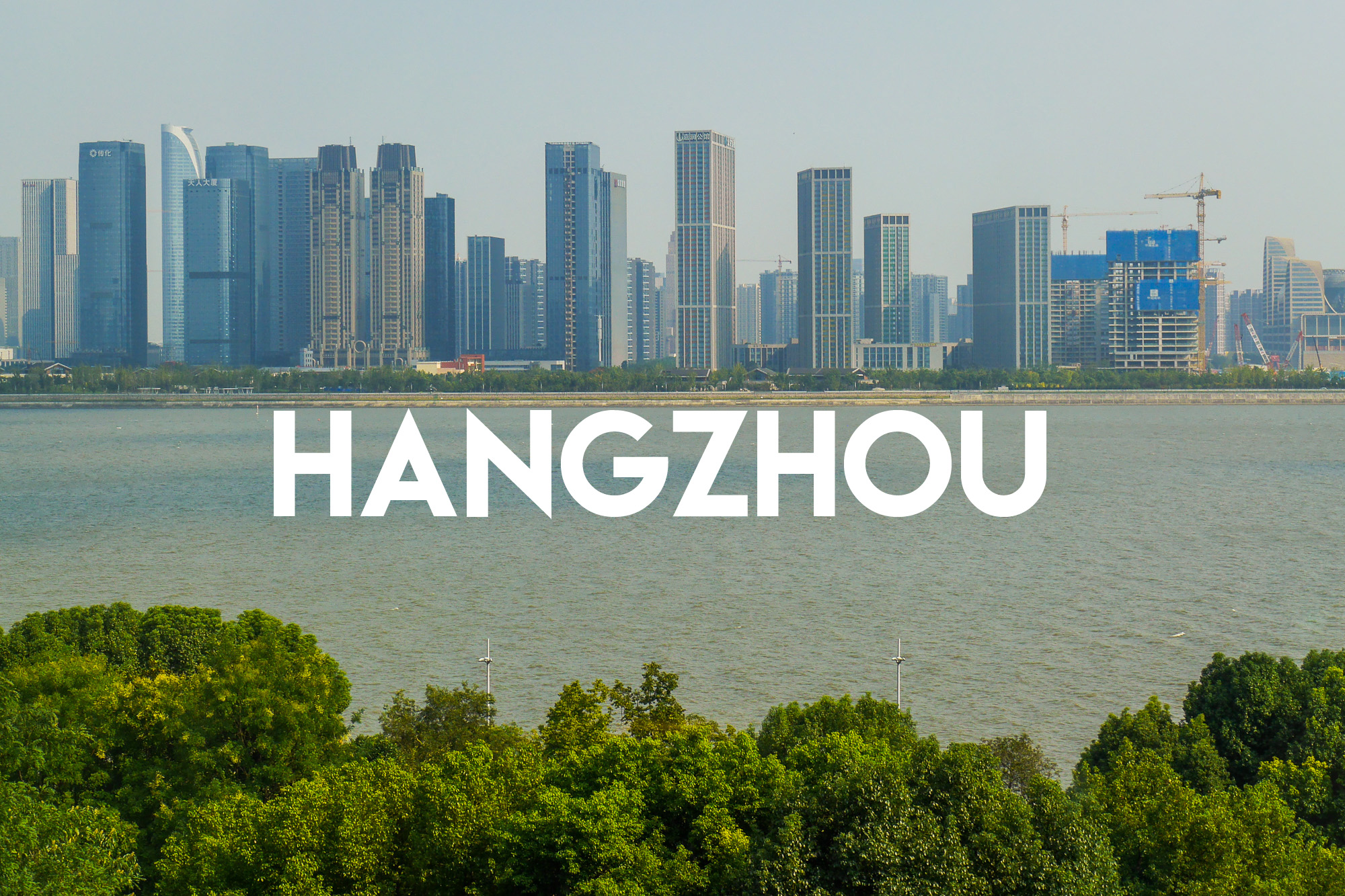 Trip to China: Hangzhou Landi Visit