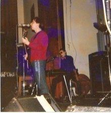 1978-11-08 Manchester