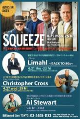 Squeeze – April 2016 – live at Billboard,