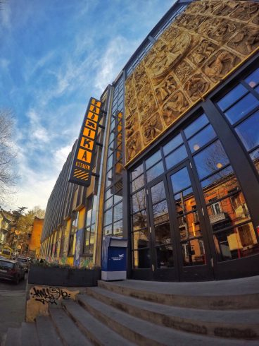 Entrance - Fabrika Hostel Tbilisi   Packs Light