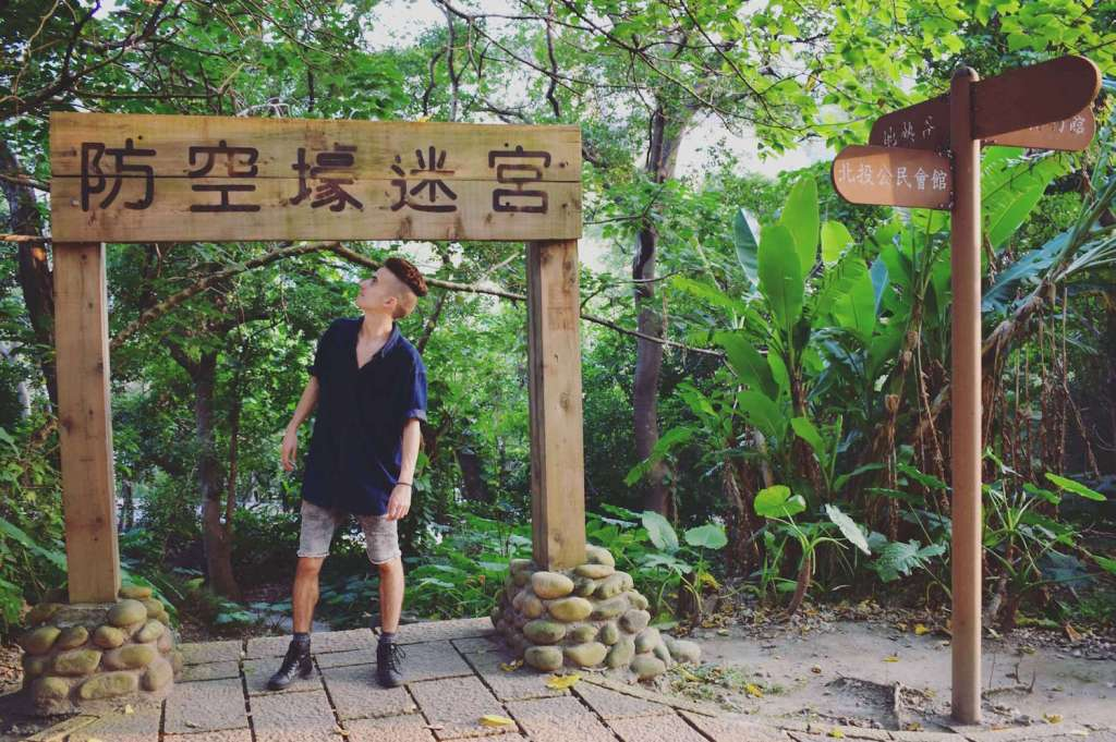 MOTM Dave W | Beitou Hot Springs | Millennial Travel