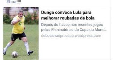 lulala