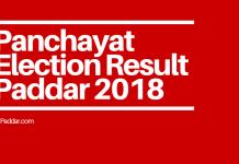 Result Paddar Panchayats