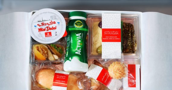 Ramadan 2017: Gulf Airlines Unveil Iftar Boxes and Other Surprises